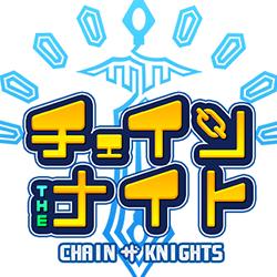 chaintheknights