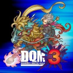 dqmonsterjoker3