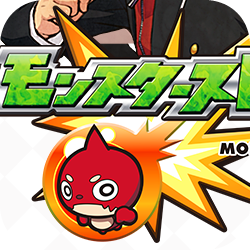monsterstrike3ds
