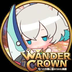 wandercrown