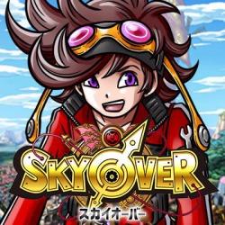skyover