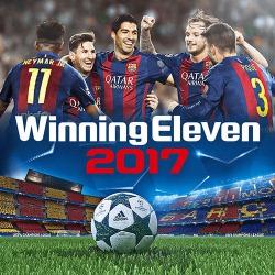 ウイニングイレブン2017攻略掲示板(Winning Eleven 2017)