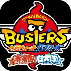 ywbusters