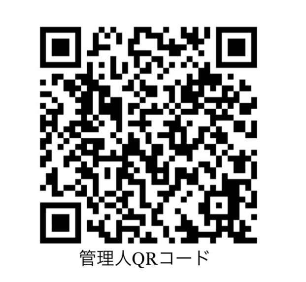 32_29082_20170814202531PM.jpg