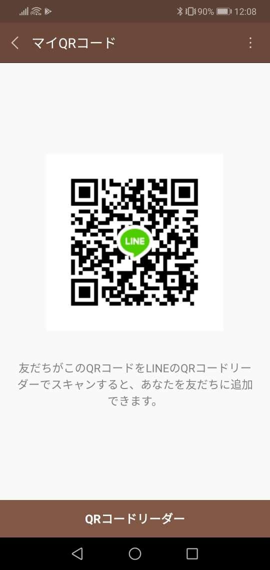 32_30528_20190807124528PM.jpg