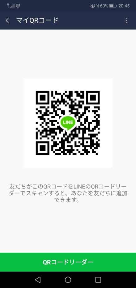 32_30528_20190807210030PM.jpg