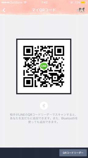 32_32224_20170627124122PM.JPG